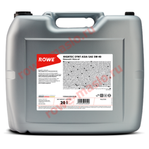 HIGHTEC SYNT ASIA SAE 5W-40 NEW 20л