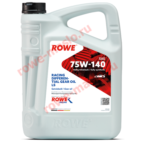 HIGHTEC Racing Differential Gear Oil SAE 75W-140 LS 5л