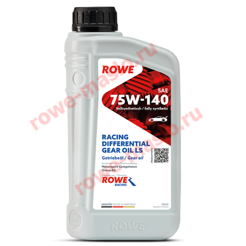 HIGHTEC Racing Differential Gear Oil SAE 75W-140 LS 1л