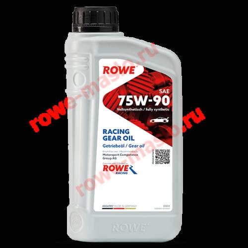 HIGHTEC Racing Gear Oil SAE 75W-90 1л