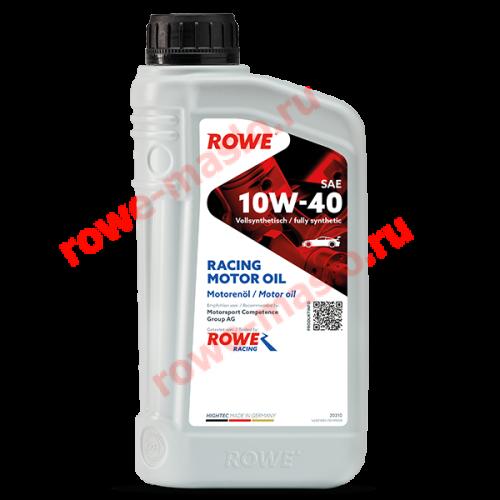 Hightec Racing Motor Oil SAE 10W-40 NEW 1л